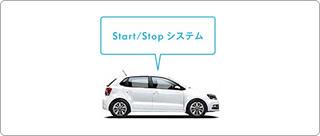 """""""Start/Stopシステム"""""""