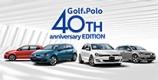 Golf & Polo 40TH anniversary EDITION