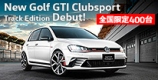New Golf GTI Clubsport Debut!