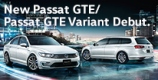New Passat GTE / New Passat GTE Variant Debut!