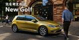 New Golf