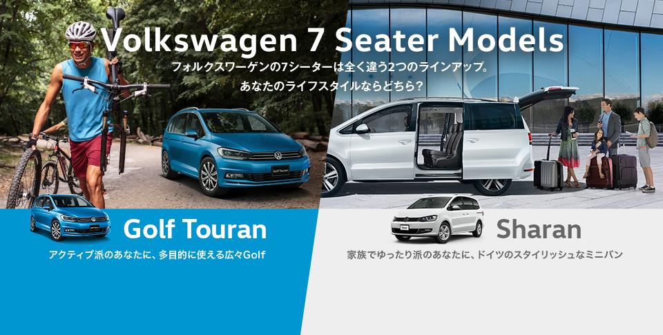 Volkswagen 7 Seater Models