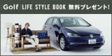 Golf Life Style Book