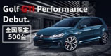 Golf GTI Performance Debut.
