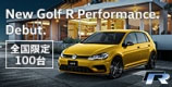 New Golf R Performacne Debut.