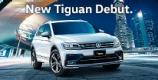 New Tiguan  Debut.