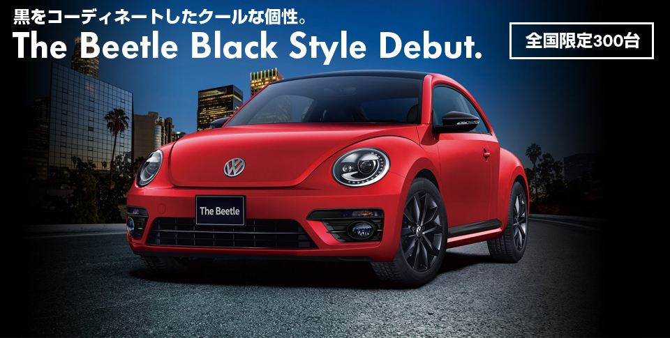The Beetle Black Style Debut.