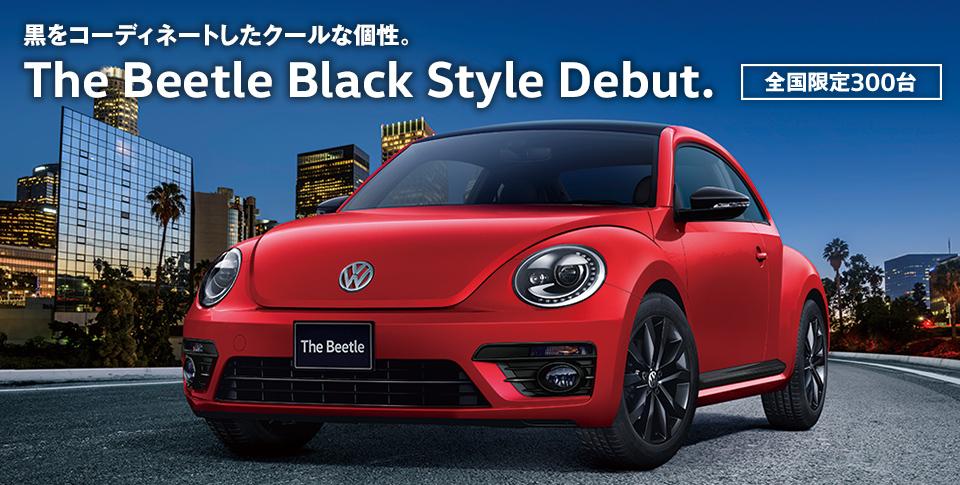 黒をコーディネートしたクールな個性。The Beetle Black Style Debut.