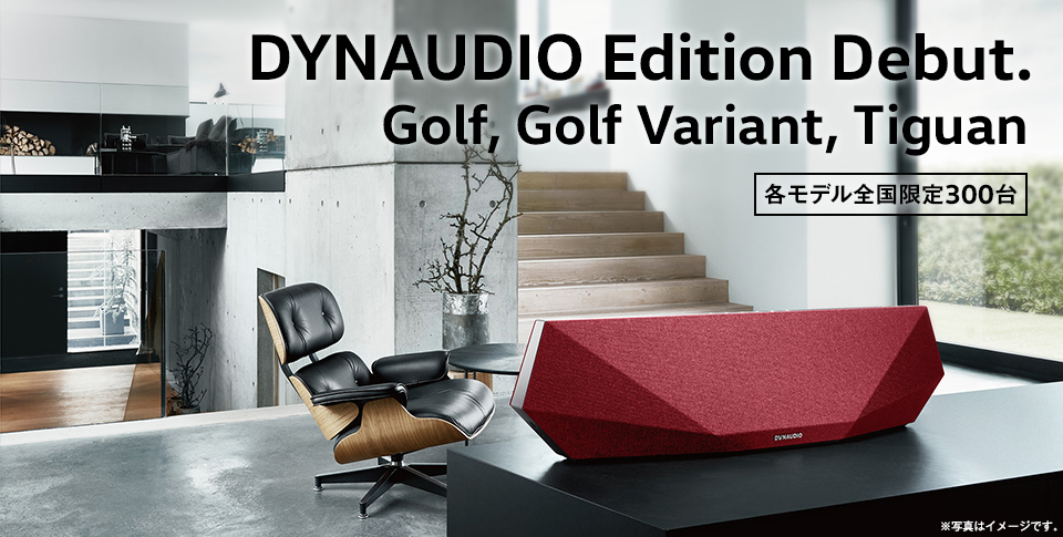 DYNAUDIO Edition Debut