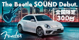 The Beetle SOUND Debut
