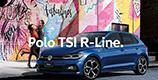 Polo TSI R-Line.