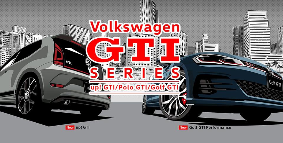 Volkswagen GTI SERIES up! GTI/Polo GTI/Golf GTI
