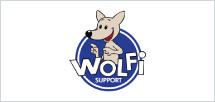 Wolfi サポート