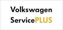 Volkswagen ServicePLUS