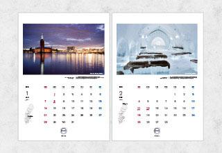 2018年度版 ボルボ・オリジナルカレンダー プレゼントキャンペーン