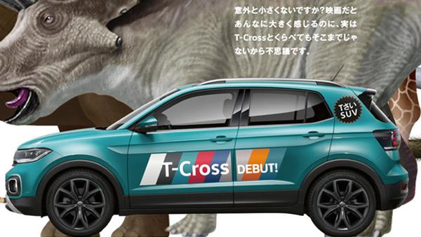 T-Cross 全国キャラバン開催!