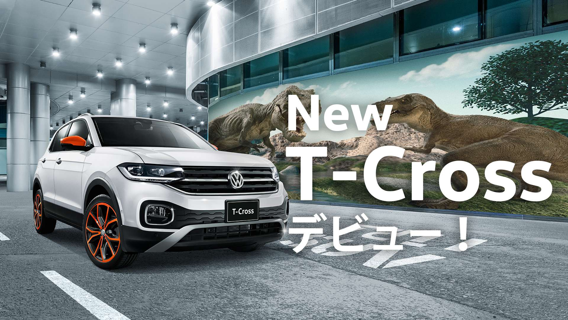 New T-Cross デビュー!