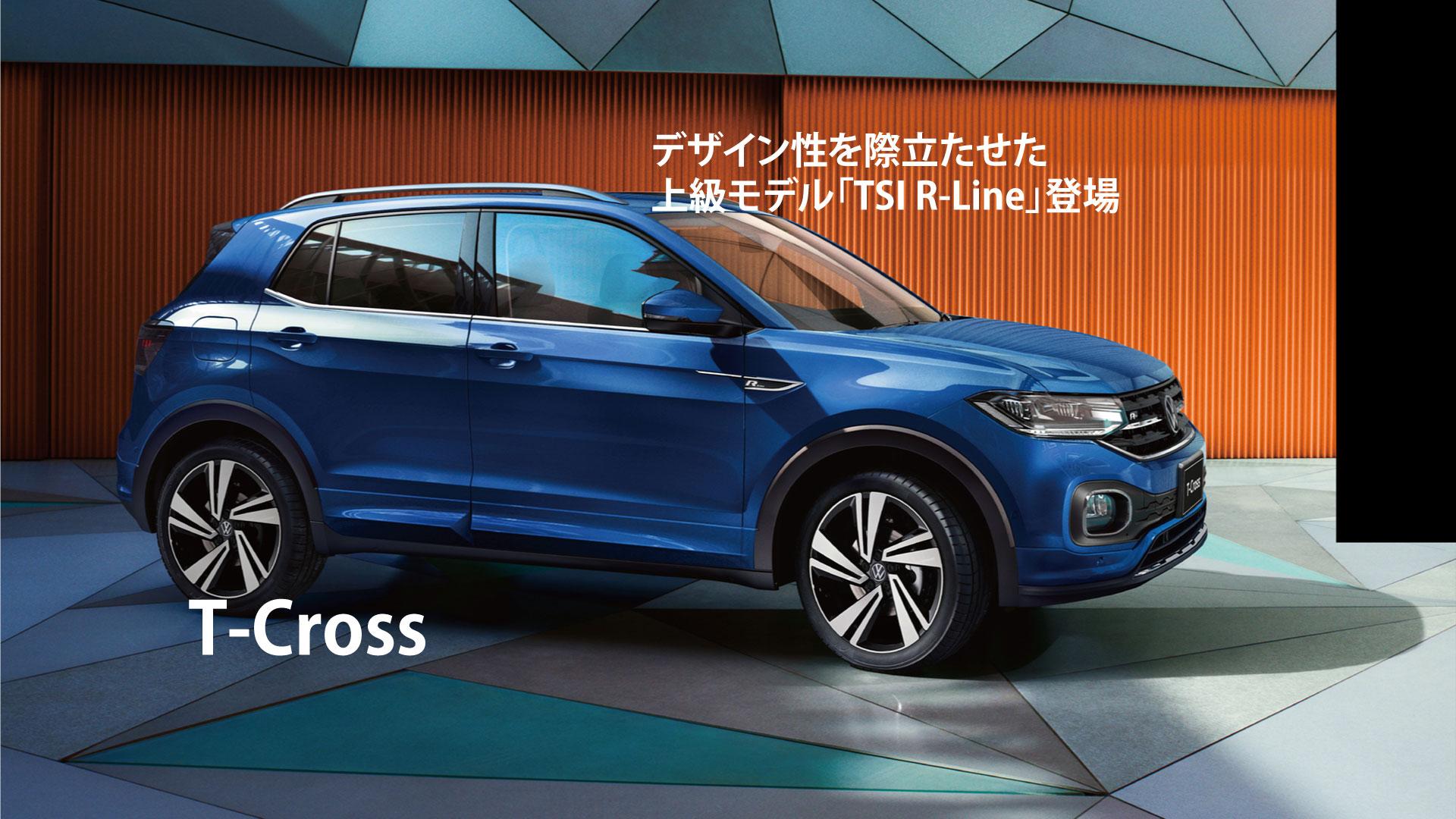 New T-Cross