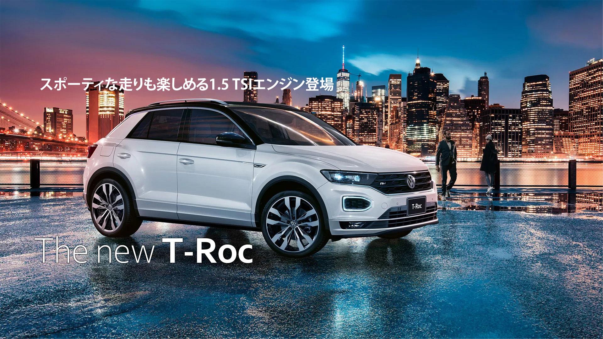 The new T-Roc